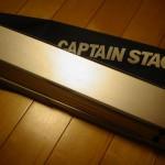 キャプテンスタッグのアルミロールテーブル コンパクト。使い道に困る。