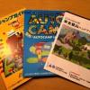 オートキャンプガイド本が無料配布されていた。事務局から300円で取り寄せることもできるらしい。