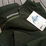 汗をかいてもストレスなく足を運べるストレッチのトレッキングパンツ、モンベルのストレッチO.D.パンツを買ったよ!