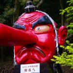 二歳児を連れて鞍馬寺&貴船神社へハイキング。アップダウンあってほぼ抱っこ。クタクタになりました!