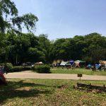 天気のいい日は公園へGo!デイキャンプに最適の大型公園、服部緑地でのんびり過ごしてきたよ!