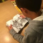 ゲーム好きの子供を読書好きに変身させるオススメの方法!