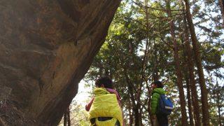 北大阪の名山、剣尾山と横尾山を縦走したよ!