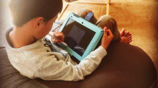 【驚愕】スマイルゼミを与えたら子供がめっちゃ勉強しはじめた!