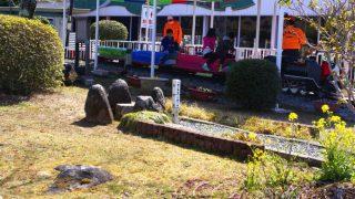 生駒山頂ゲット!ついでに生駒山上遊園地で子供達と遊んできたよ!