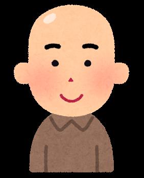 Hair skinhead