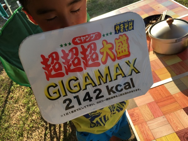 IMG 5372